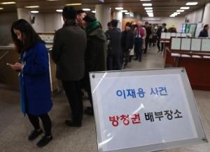이재용 재판 내주 본격시작…특검·변호인 '날선' 공방 예고