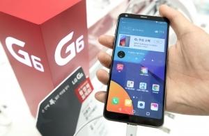 LG전자, G6 프로모션 강화…'블랙 에디션'도 출시