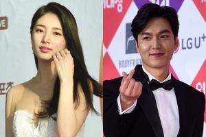 이민호♥수지, 함부로 애틋했던 2주년 파티 '입대도 극복한 사랑'