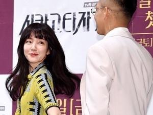 유아인 보고 '심쿵'한 임수정