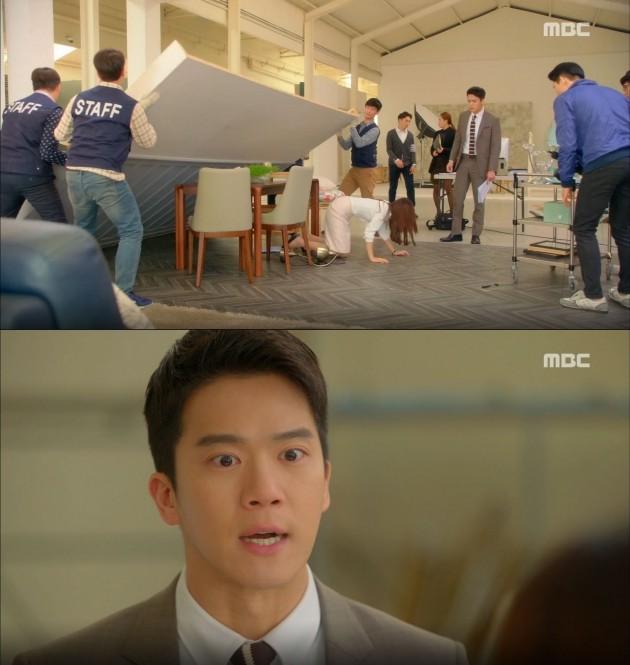 MBC '자체발광 오피스' 방송 캡처