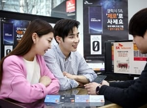 갤럭시S8 할부금이 '0원'…SKT, 'T갤럭시클럽 제로' 출시