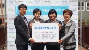 입주 앞둔 거제 옥포 도뮤토 아파트, 지역아동센터에 도서 기부