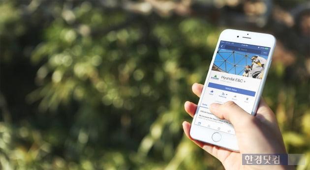 현대건설 '영문 페이스북 페이지' 모바일 접속화면. (사진=현대건설)