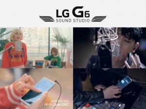 볼빨간사춘기·크러쉬, 'LG G6'로 만든 음원 공개