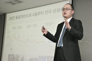"""[이슈+] 이통사들, 배터리 절감 솔루션 두고 '공방전'…""""우리가 먼저다"""""""