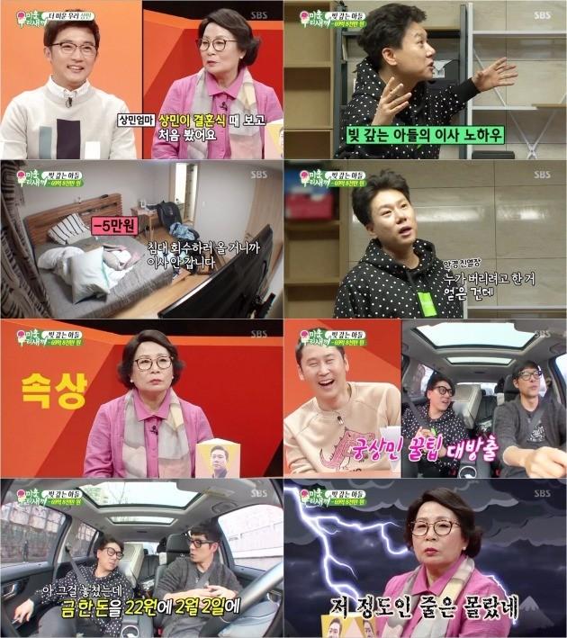 '미우새' 이상민 / 사진=SBS '미운우리새끼' 제공