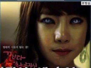 김성은, '미달이' 꼬리표에 자살 충동…19禁 노출연기한 이유