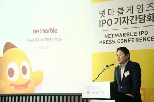 """올해 IPO 최대어 넷마블 """"최대 5조 동원해 M&A 나선다"""""""