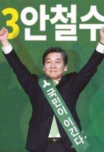 """한국노총 방문한 안철수 """"비정규직 대폭 줄이고, 중소기업 임금 높이겠다"""""""