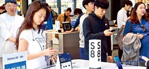 소비자들이 서울 홍익대 인근 삼성디지털프라자에서 삼성전자의 전략 스마트폰 '갤럭시S8'을 체험하고 있다. / 사진=한경 DB