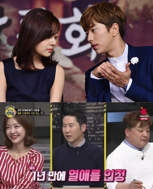 윤현민 백진희 열애 인정 /사진=한경DB, tvN