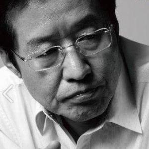 홍준표 자서전 논란