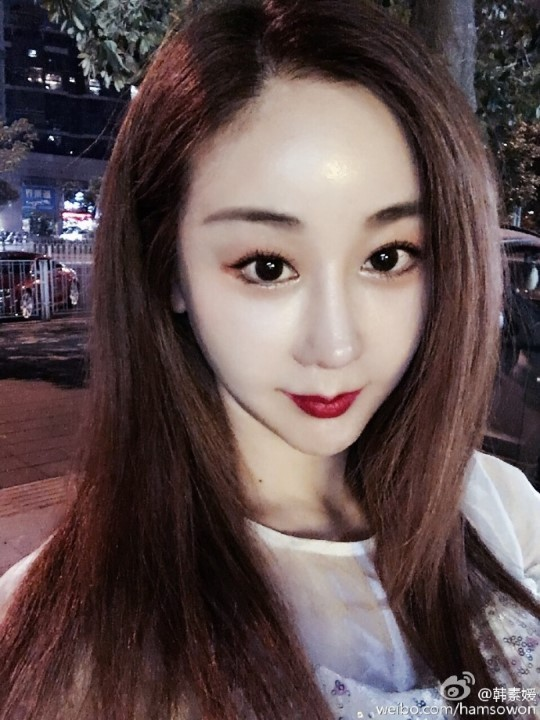 택시 함소원 웨이보