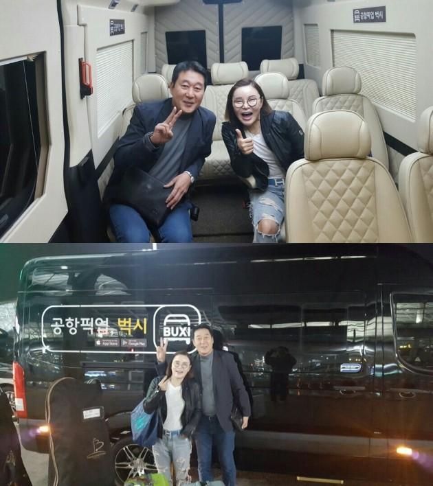 최란 이충희 부부 /사진=벅시