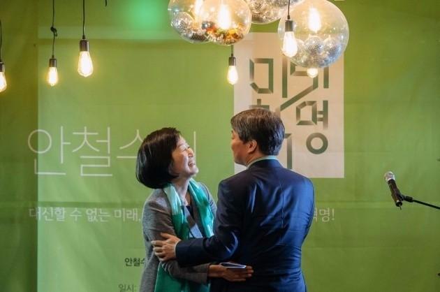 한철수 국민의당 대선후보, 부인 김미경 교수 /사진=한경DB