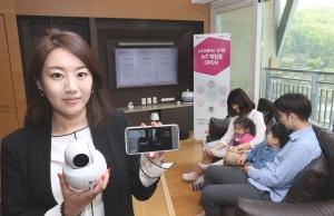 """""""리조트 객실서 LG유플 홈 IoT 체험하세요"""""""
