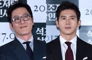 '석조저택 살인사건' 고수vs김주혁, '스릴러킹' 자리 놓고 연기 맞대결