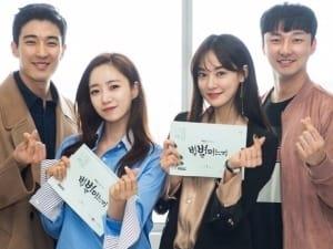 배우들 웃음 폭발…'별별 며느리' 첫 대본리딩 현장 공개