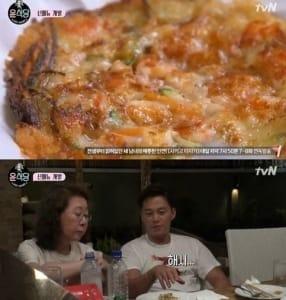 윤여정·정유미·이서진의 '윤식당' 14.1%로 자체 최고시청률·동시간대 1위