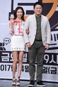 한은정-김구라, '다정한 커플~'
