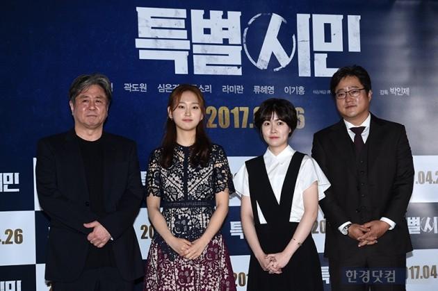 영화 특별시민 언론시사회 / 사진=최혁 기자