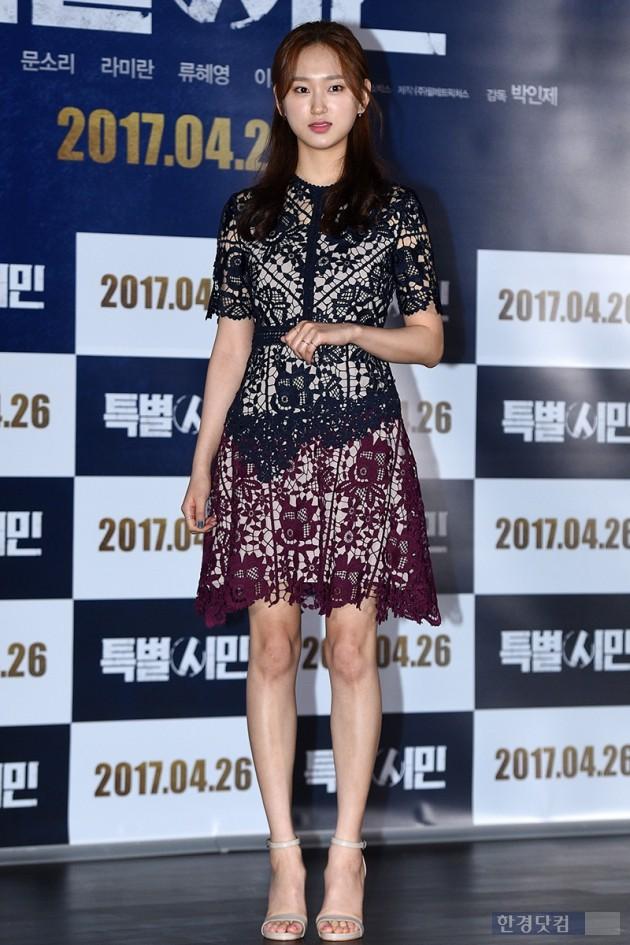 배우 류혜영 / 사진=최혁 기자