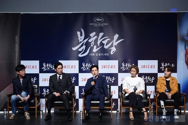 영화 '불한당' 제작보고회 / 사진=최혁 기자