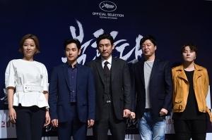 영화 불한당, '대박 기원하며 화이팅'