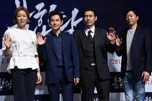 영화 불한당, '기대감 넘치는 배우들'