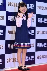 [HEI포토] 김수안, '깜찍한 모습에 눈길~'
