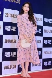 레드벨벳 예리, '단아한 모습에 시선강탈~'