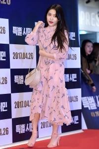레드벨벳 예리, '핑크빛 원피스 입고 우아하게~'