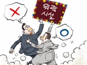 송도 위락시설 땅 첫 매각…주민들은 '쌍심지'