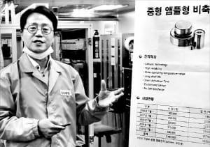 """'리튬1차전지 강자' 비츠로셀 """"의료·IoT용 리튬전지 공급…3년내 세계 1위 목표"""""""