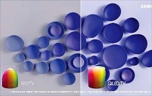 QLED TV는 높은 밝기에서도 컬러볼륨(색 재현력)을 100% 달성해 선명한 화질을 즐길 수 있다.