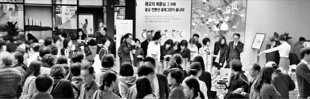 지난 14일 경기 용인 광교신도시에서 문을 연 '광교 컨벤션 꿈에그린' 오피스텔 모델하우스에 사흘 동안 3만4000여명이 방문했다. 한화건설 제공
