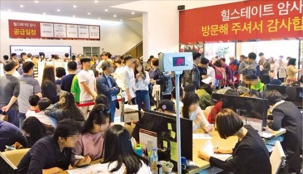 지난 14일 문을 연 서울 암사동 '힐스테이트 암사' 아파트 모델하우스가 내방객으로 붐비고 있다. 현대엔지니어링 제공