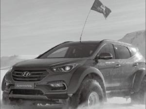 현대자동차 싼타페, 남극횡단 성공