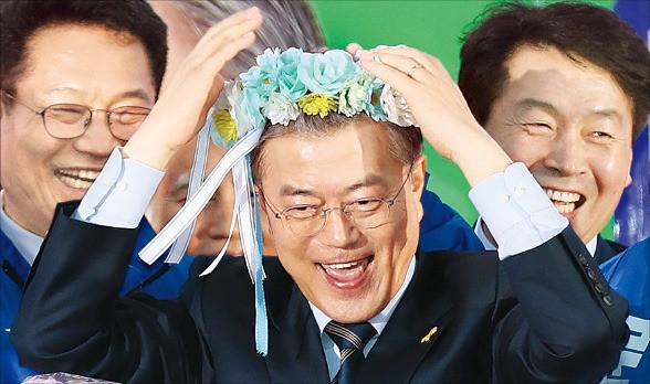 문재인 더불어민주당 대선후보가 21일 인천 부평역 광장에서 열린 유세에서 지지자가 선물한 화관을 쓰고 있다. 연합뉴스