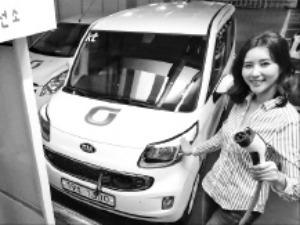KT, 업무용 차량 1000대 전기차로 바꾼다