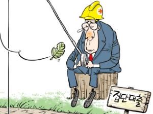중도금 집단대출 규제에도…나홀로 느긋한 대림산업