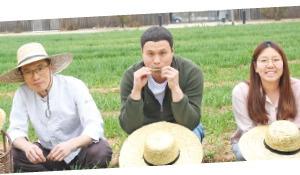 젊은 농부들 북적이는 고창 상하농원