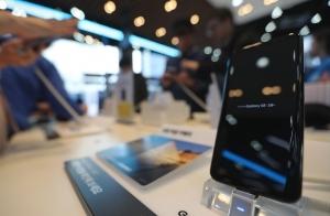 알뜰폰도 갤럭시S8 예약판매 경쟁 가세