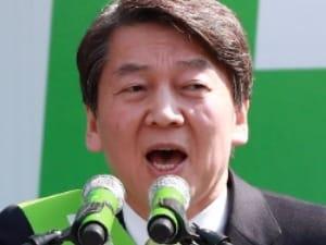 """안철수 """"누리과정 예산 중앙정부가 전액부담""""…교육공약 발표"""