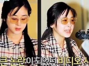 """'택시' 함소원, 세간을 발칵 뒤집은 'H양 비디오 사건' 그 후 """"중국에서…"""""""