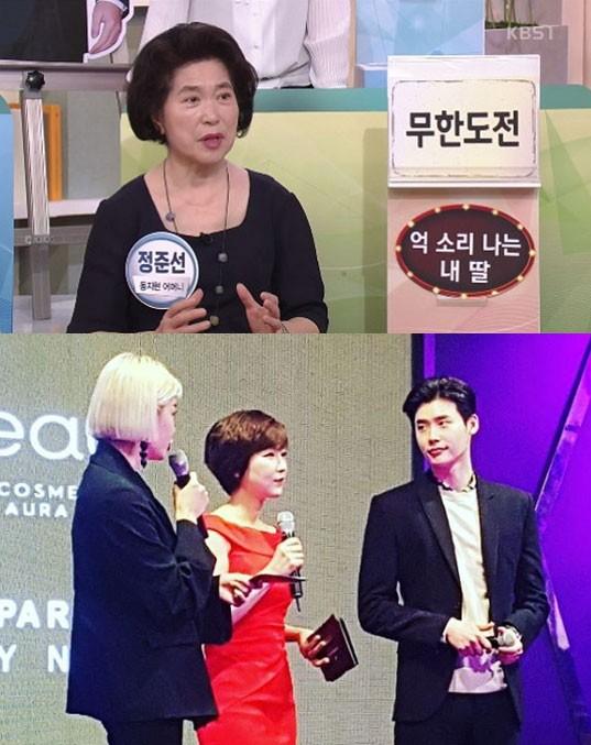 사진 = KBS 방송 캡처·동지현 인스타그램