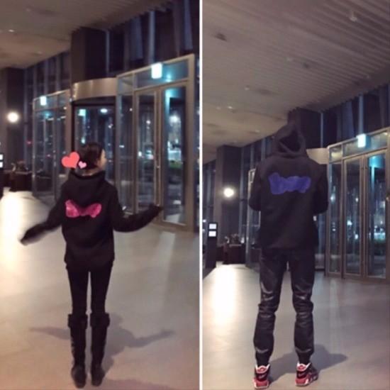 박유천, 약혼녀와 데이트 / 사진=블로그