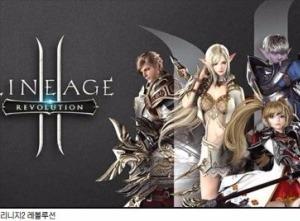 사드에 막힌 게임 한류…중국, 두 달째 한국 게임 유통허가 '제로'