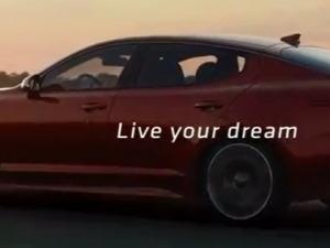 기아차 스팅어 TV광고에 샹송 선택된 까닭은